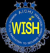 AICHI WISH ロゴ